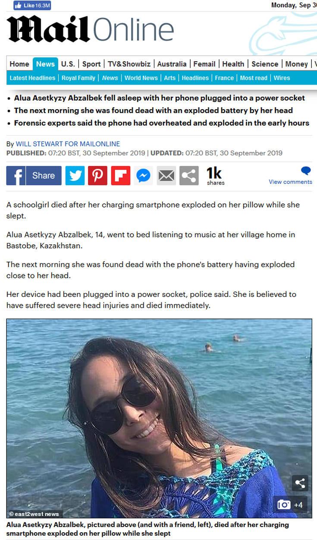 Αυτή είναι η 14χρονη που βρήκαν νεκρή οι γονείς της. Έσκασε το κινητό στο κεφάλι της την ώρα που κοιμόταν