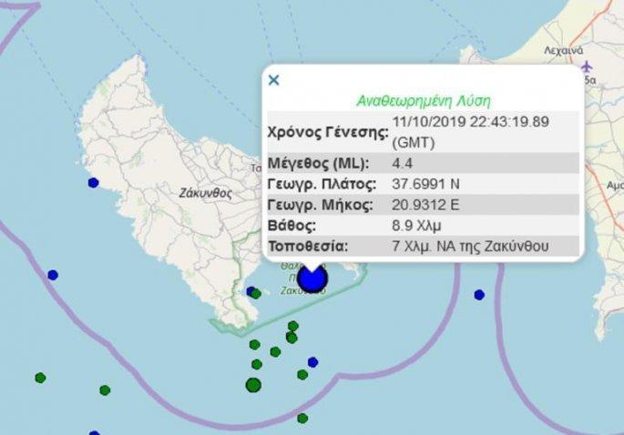 Σεισμός 4,4 Ρίχτερ στη Ζάκυνθο τα ξημερώματα