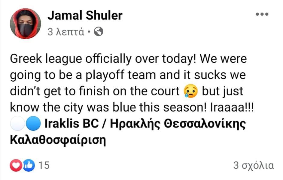 Σούλερ: «Η πόλη ήταν... μπλε την φετινή σεζόν!»