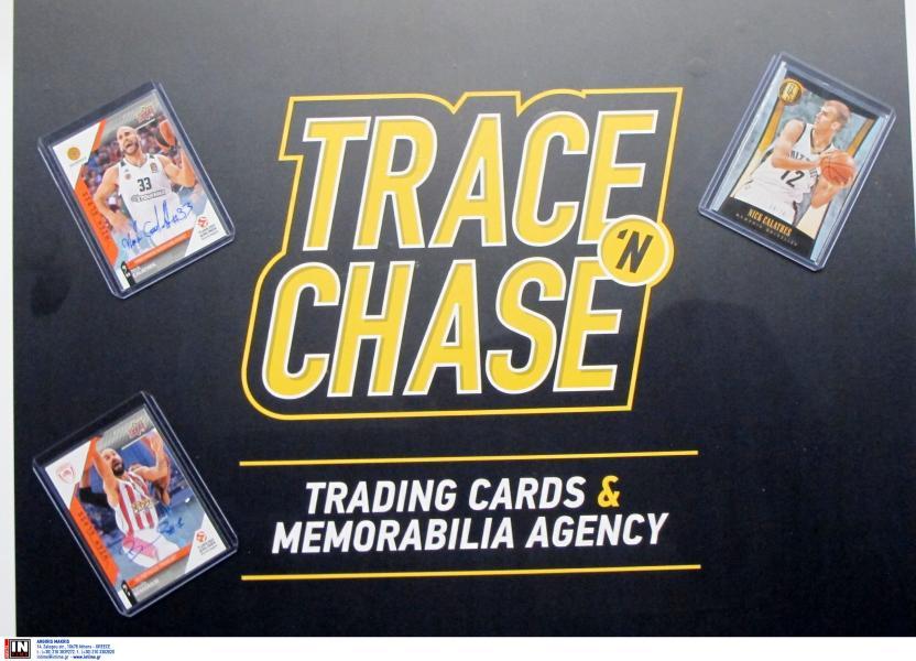 Trace 'N Chase: Ένας... παράδεισος για κάθε «μπασκετάνθρωπο» στη Θεσσαλονίκη!