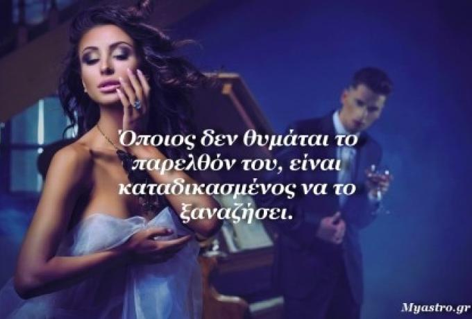 Online dating γκόθικ