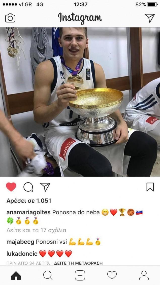 Anamaria Goltes