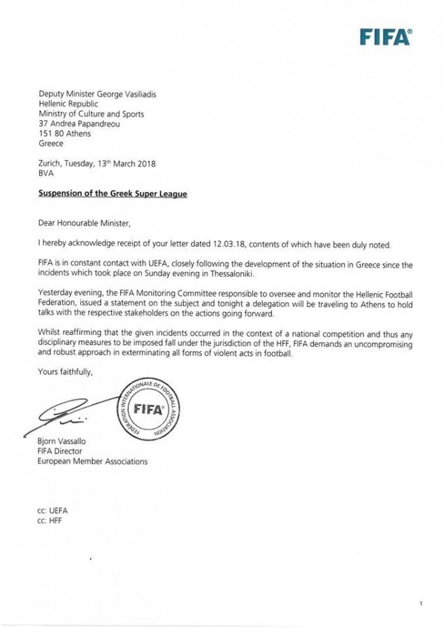 FIFA σε Βασιλειάδη: «Ερχόμαστε στην Αθήνα, θα δοθεί τέλος σε πράξεις βίας» 29178838 10209734866566764 7136383363996188672 n