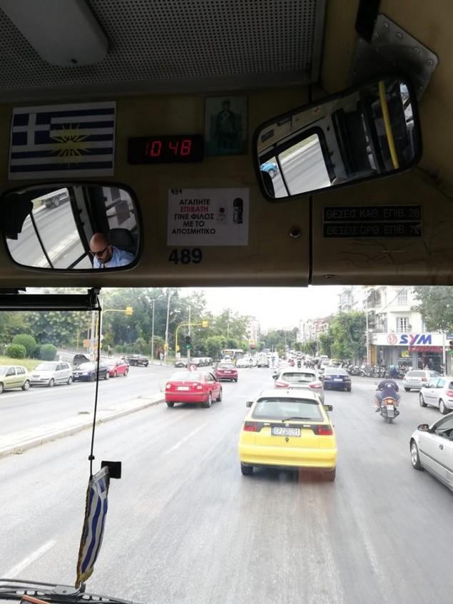 Οδηγός λεωφορείου στη Θεσσαλονίκη προτρέπει τους επιβάτες: «Αγαπητέ επιβάτη γίνε φίλος με το αποσμητικό» (εικόνα)