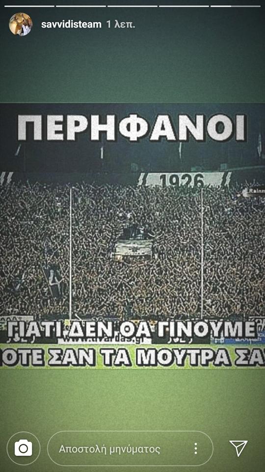 Σαββίδης: «Περήφανοι γιατί δεν θα γίνουμε ποτέ σαν τα μούτρα σας» (ΦΩΤΟ)
