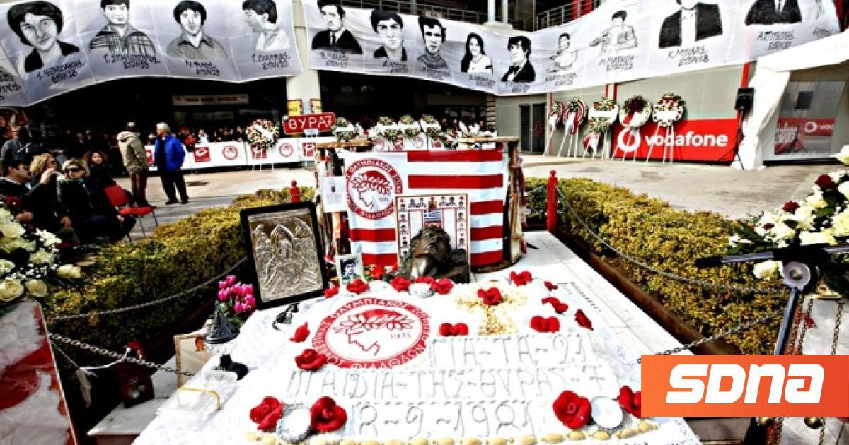 ΟΣΦΠ: «Έφυγε» από ανακοπή, ενώ είχε δηλωθεί από λάθος νεκρός στην τραγωδία της Θύρας 7